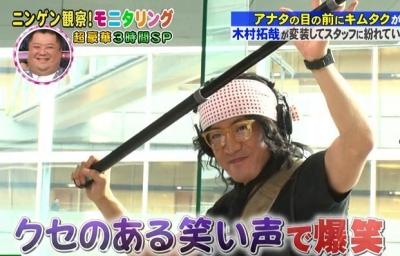 【芸能人サプライズ(ロケ編)】木村拓哉がスタッフに紛れてサプライズ!
