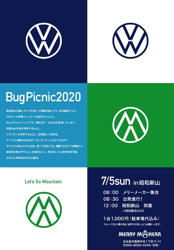 BUGPICNIC2020-1.jpg