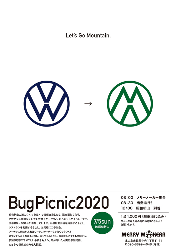 BUGPICNIC2020-2.jpg