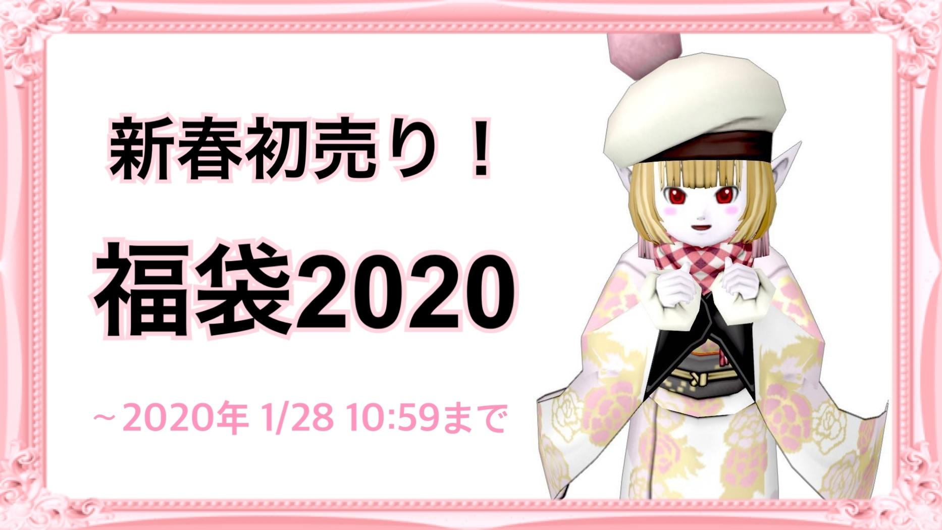 20200103171215e71.jpeg