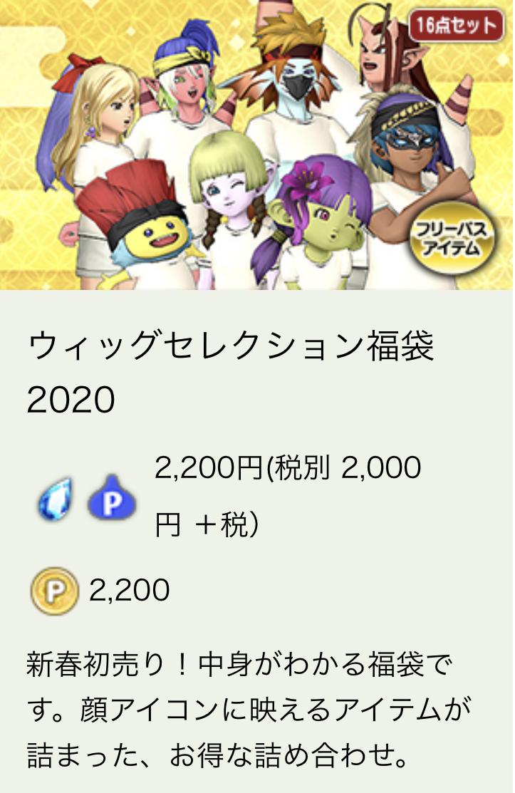 202001031712160c3.jpeg