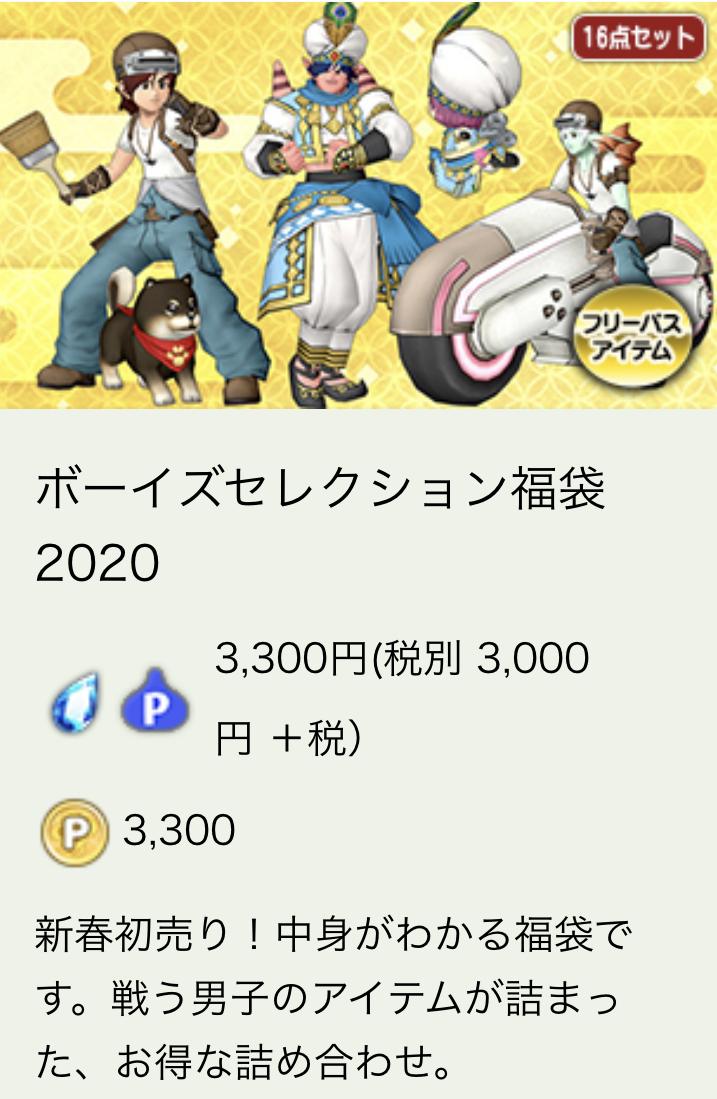 20200103171216ee8.jpeg