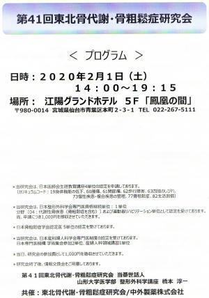 img162_convert_20200202184501.jpg