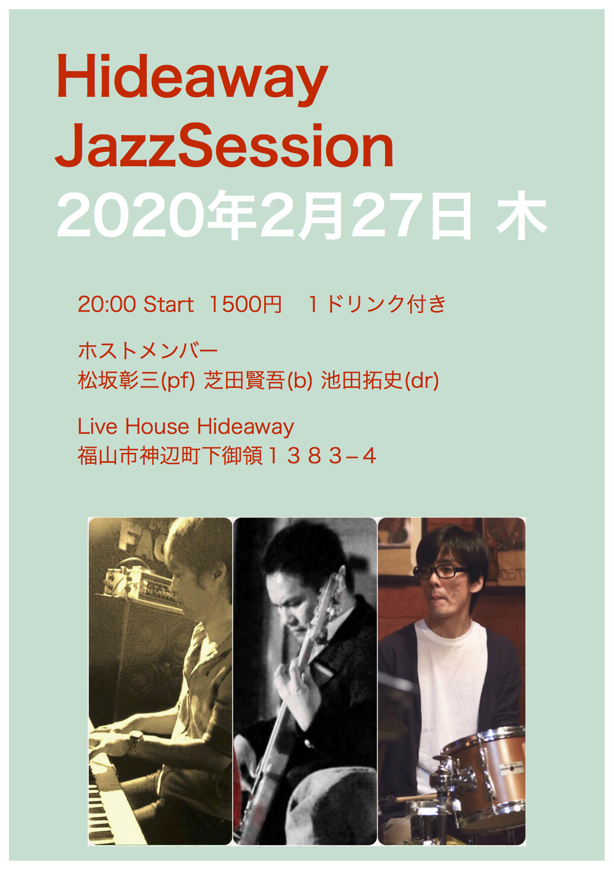 newsession2月