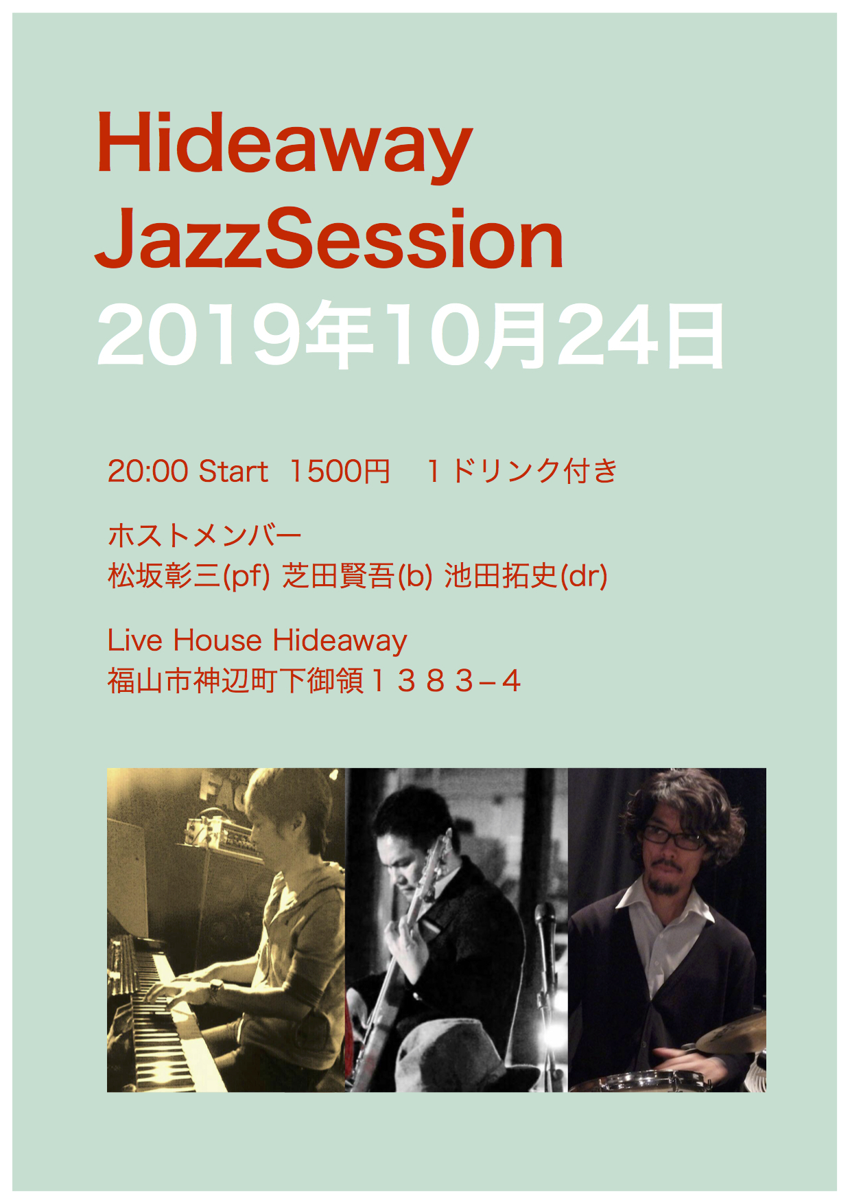 newsession20191024.jpg
