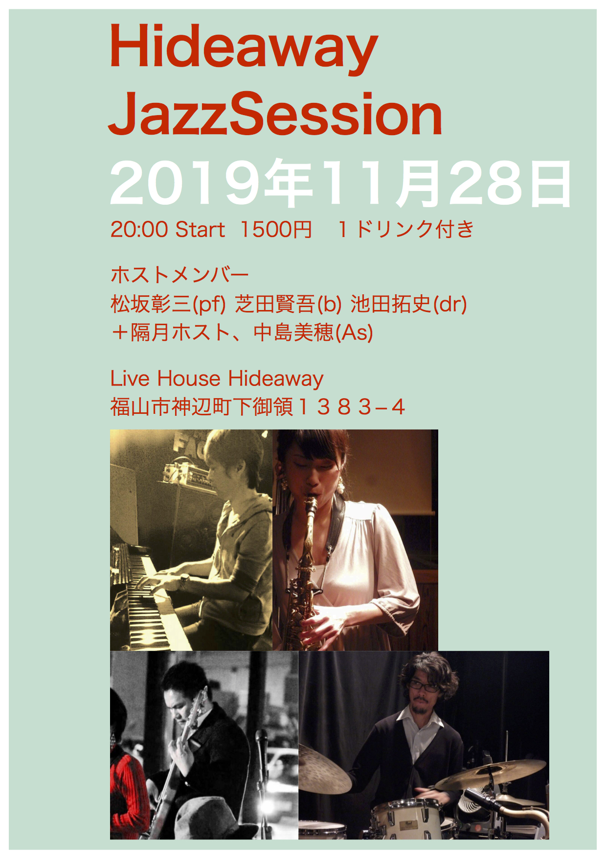 newsession20191128.jpg