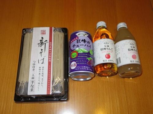 「たんぽぽ全国ミ+長野グルメ&ドライブ2019・お土産一覧」ひ ...