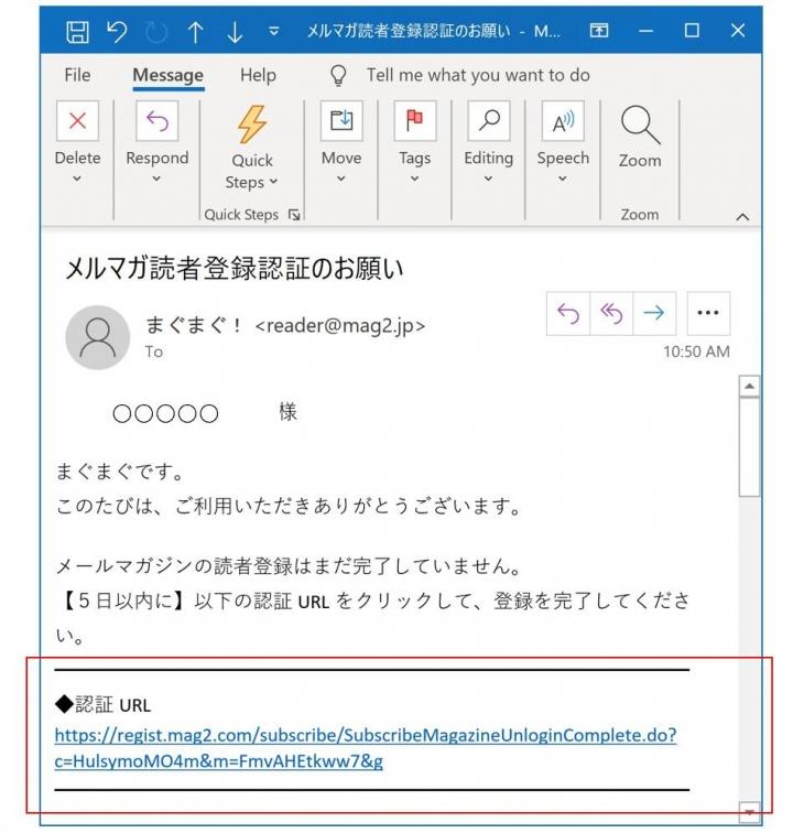 e-mail_191111
