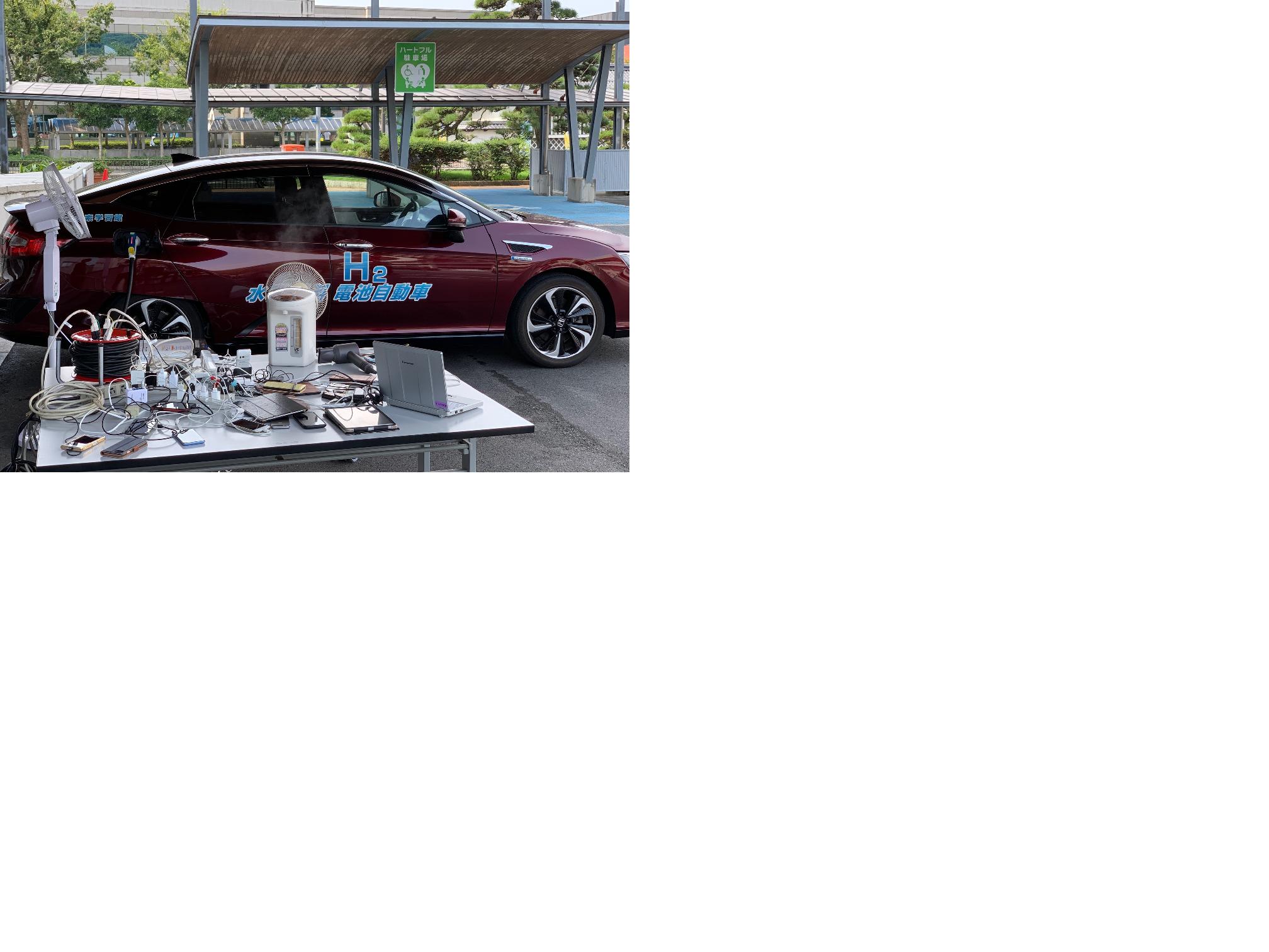 電気自動車ブログ用