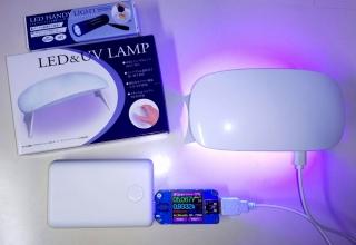 UV_LEDランプ2