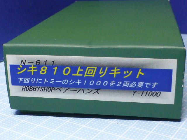 P1230345.jpg