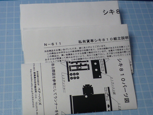 P1230346.jpg