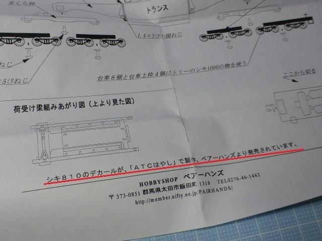 P1230354-1.jpg