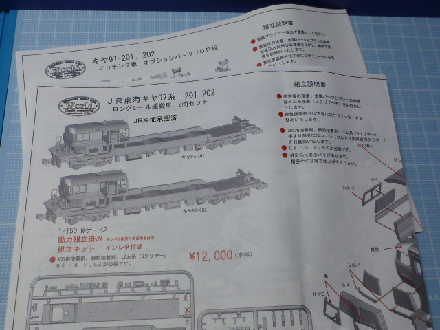 P1230399.jpg
