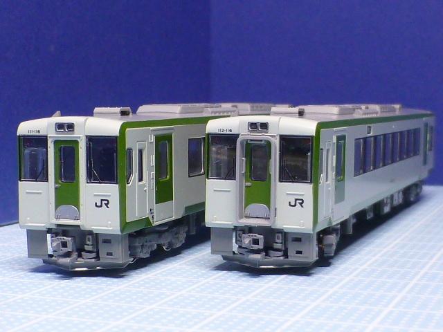 P1230415.jpg