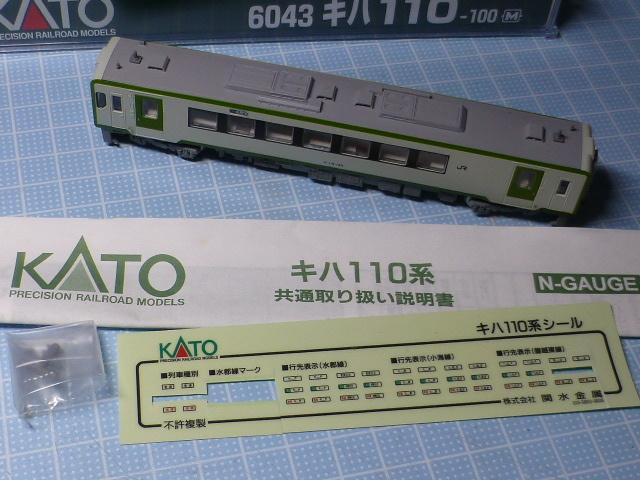 P1240178.jpg