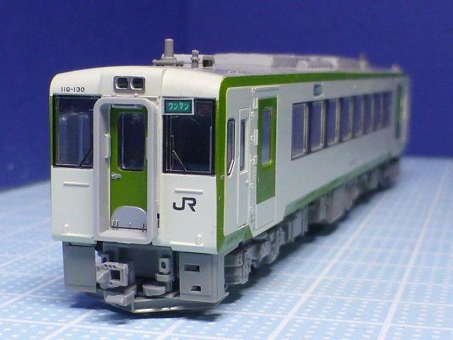 P1240184.jpg
