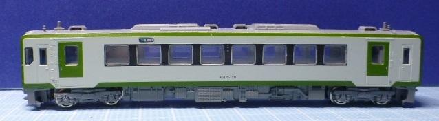 P1240185.jpg