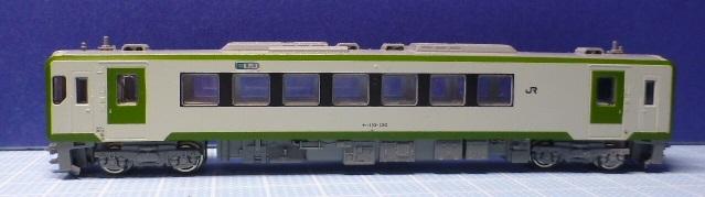 P1240186.jpg