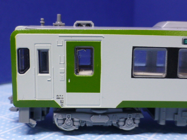 P1240189.jpg