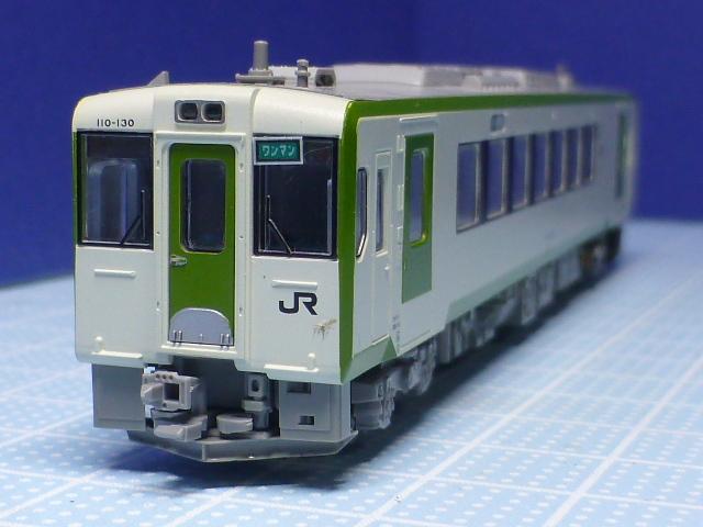 P1240190.jpg