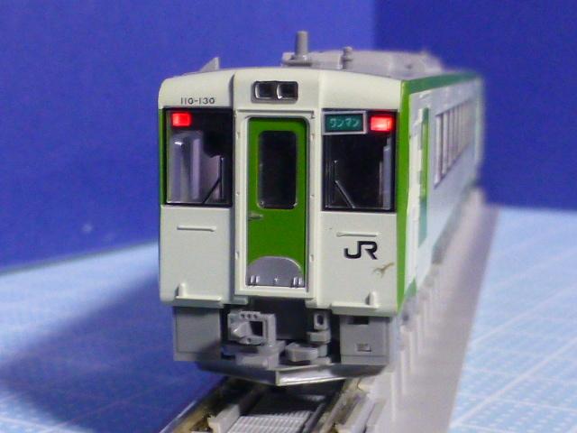 P1240193.jpg