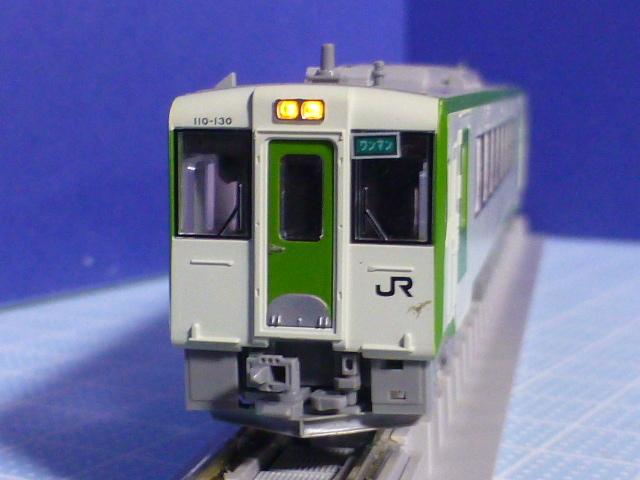 P1240196.jpg