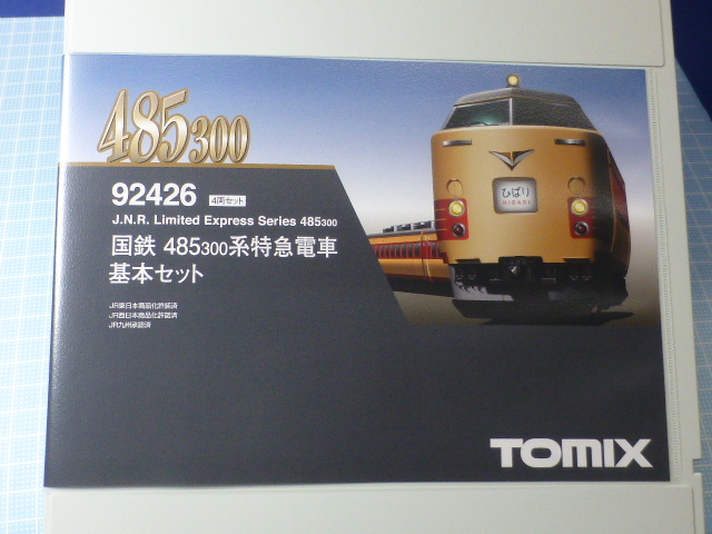 P1240382.jpg