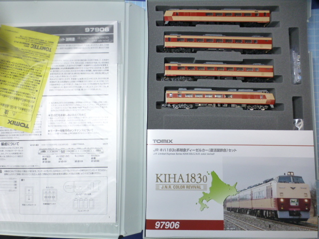 P1240416.jpg