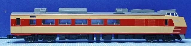 P1240424.jpg