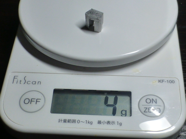 P1240484.jpg