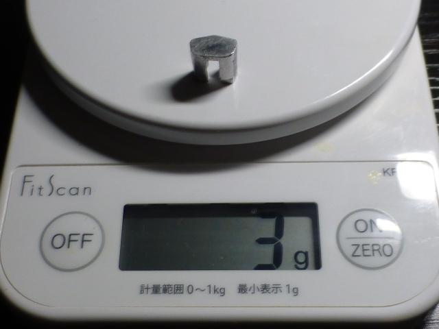 P1240485.jpg
