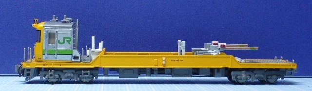 P1240545.jpg