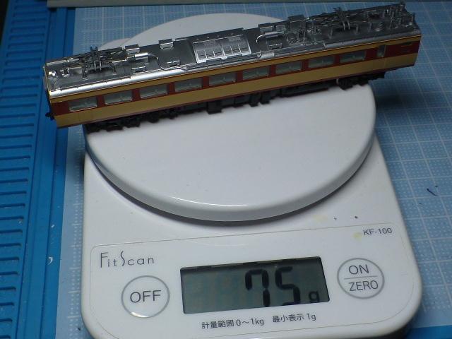 P1250033.jpg
