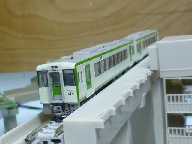 P1250288.jpg