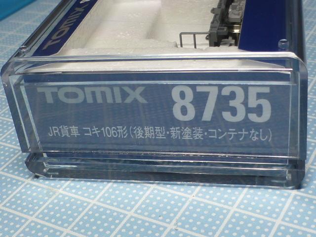 P1250290.jpg