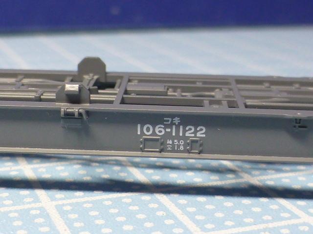 P1250293.jpg