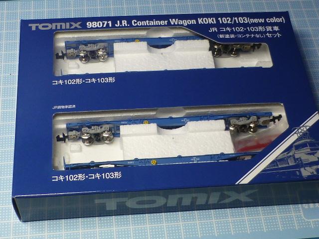 P1250305.jpg