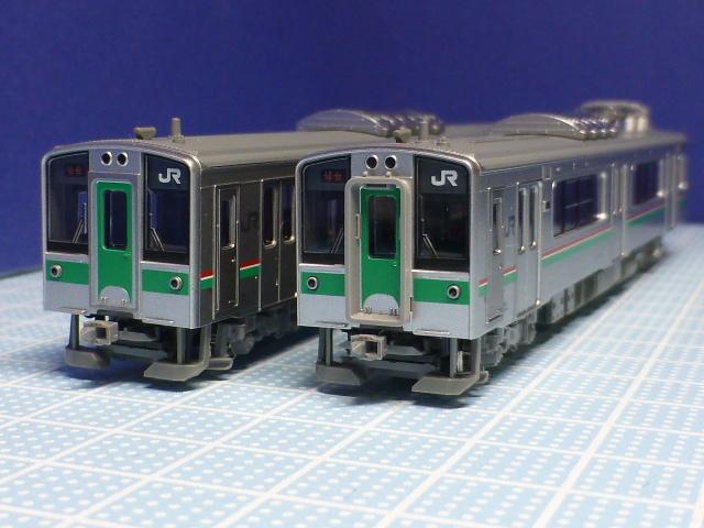 P1250404.jpg