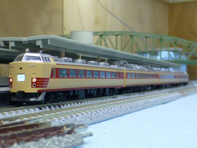 P1250876.jpg