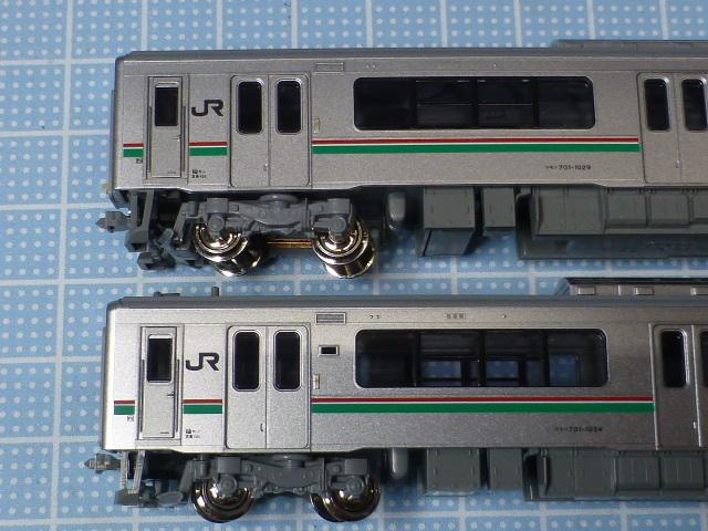P1260216.jpg