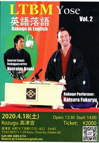 福龍200428