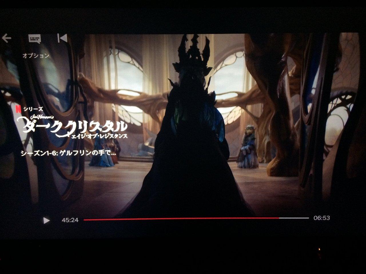 『ダーククリスタル:エイジ・オブ・レジスタンス⑥』黒セラドン