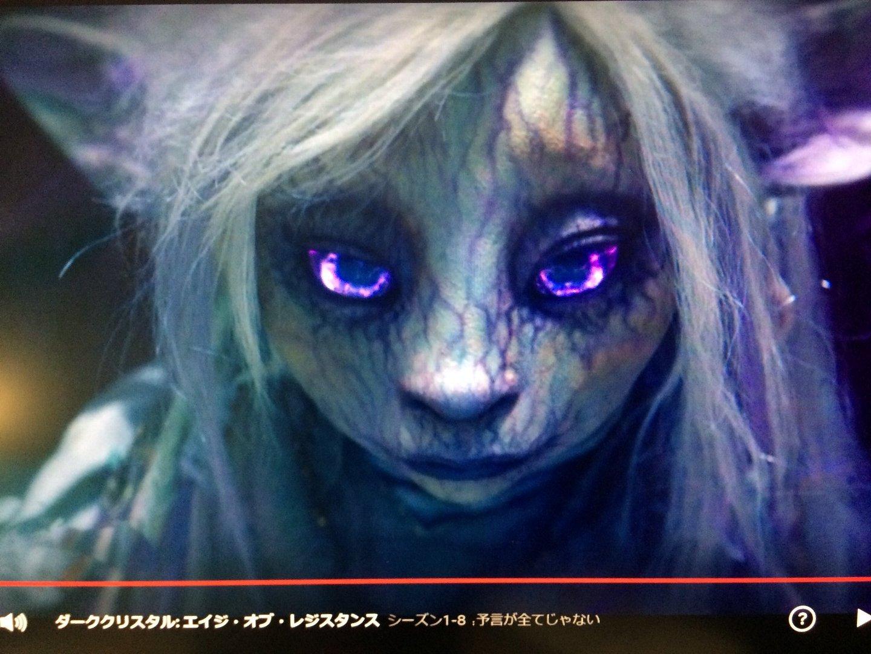 『ダーククリスタル エイジ~⑧』暗黒ディード