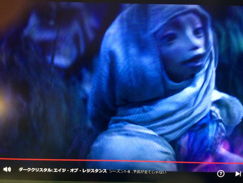『ダーククリスタル エイジ~⑧』逃げる母親