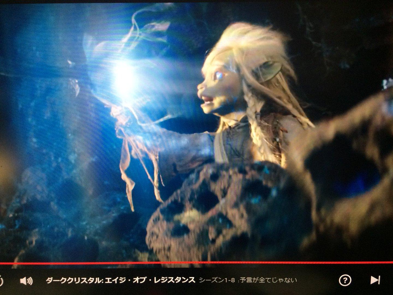 『ダーククリスタル エイジ~⑧』癒しの力