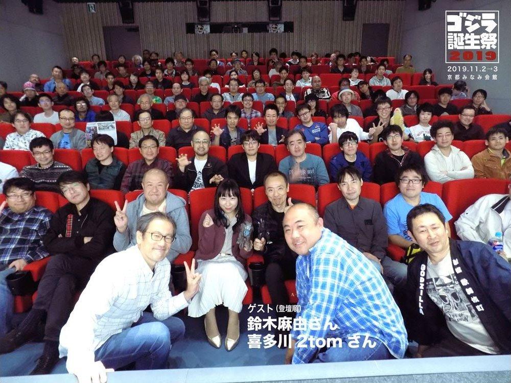 キャプチャ 京都みなみ会館「ゴジラ誕生祭2019」正面