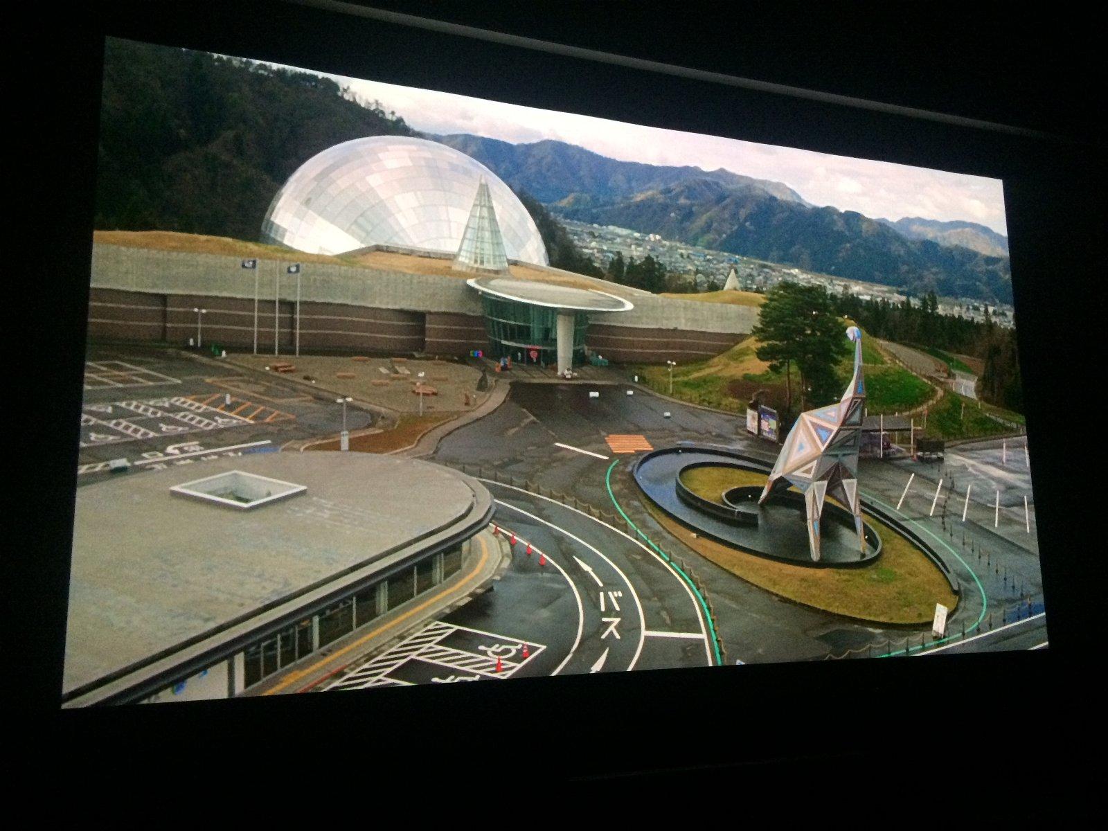 『リュウソウジャー』00 恐竜博物館