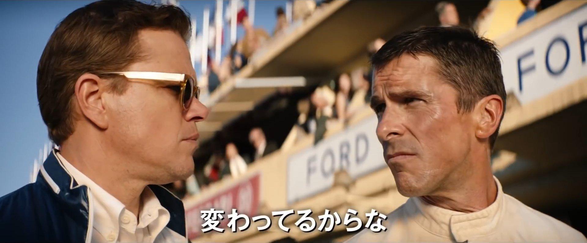 『フォードvsフェラーリ』シェルビーとマイルズ