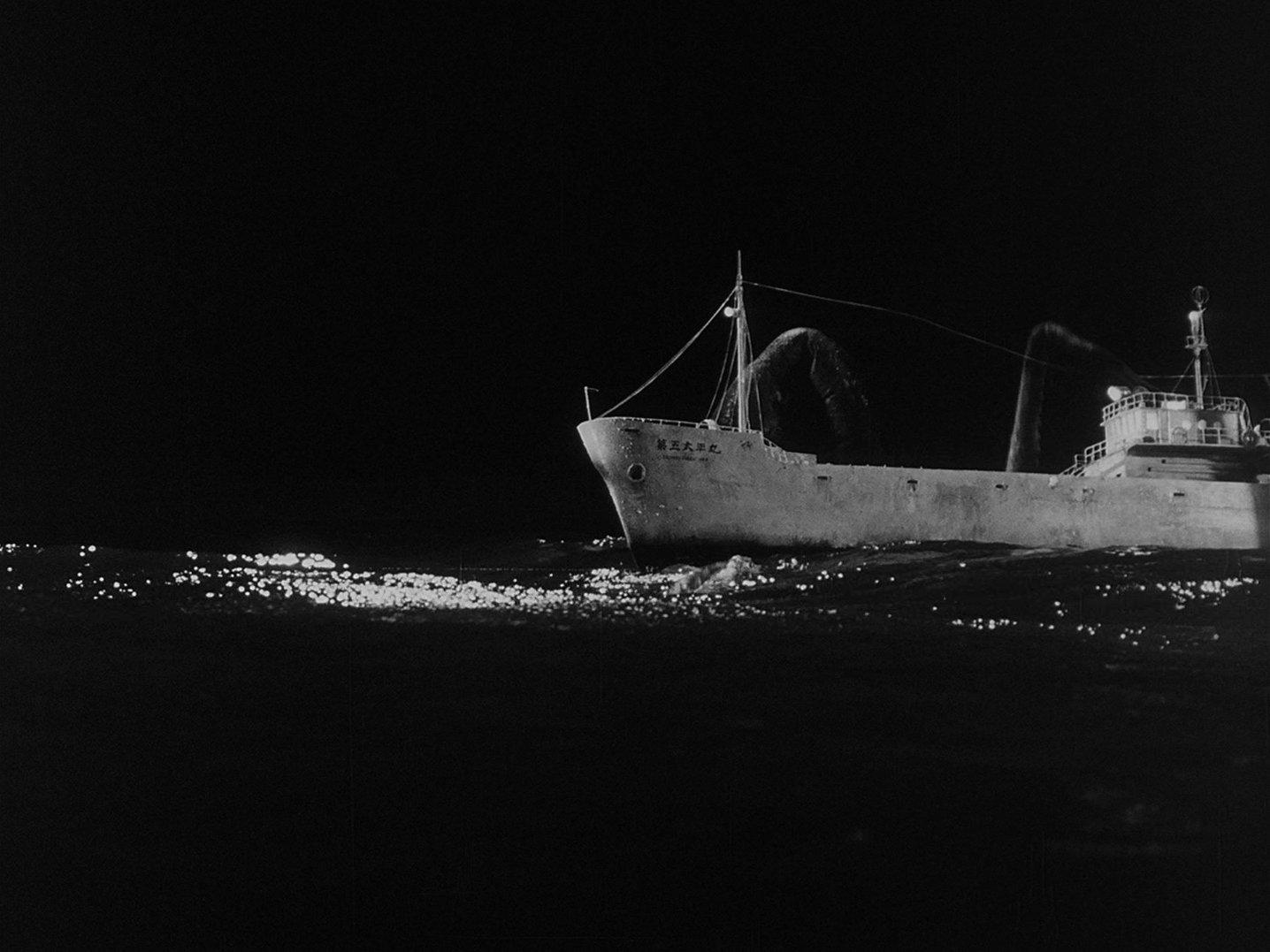 『GMK』漁船の名前